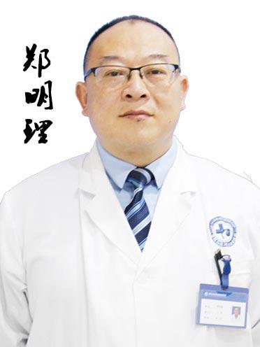 贵州白癜风医师