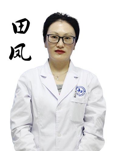 贵州白癜风医院医师